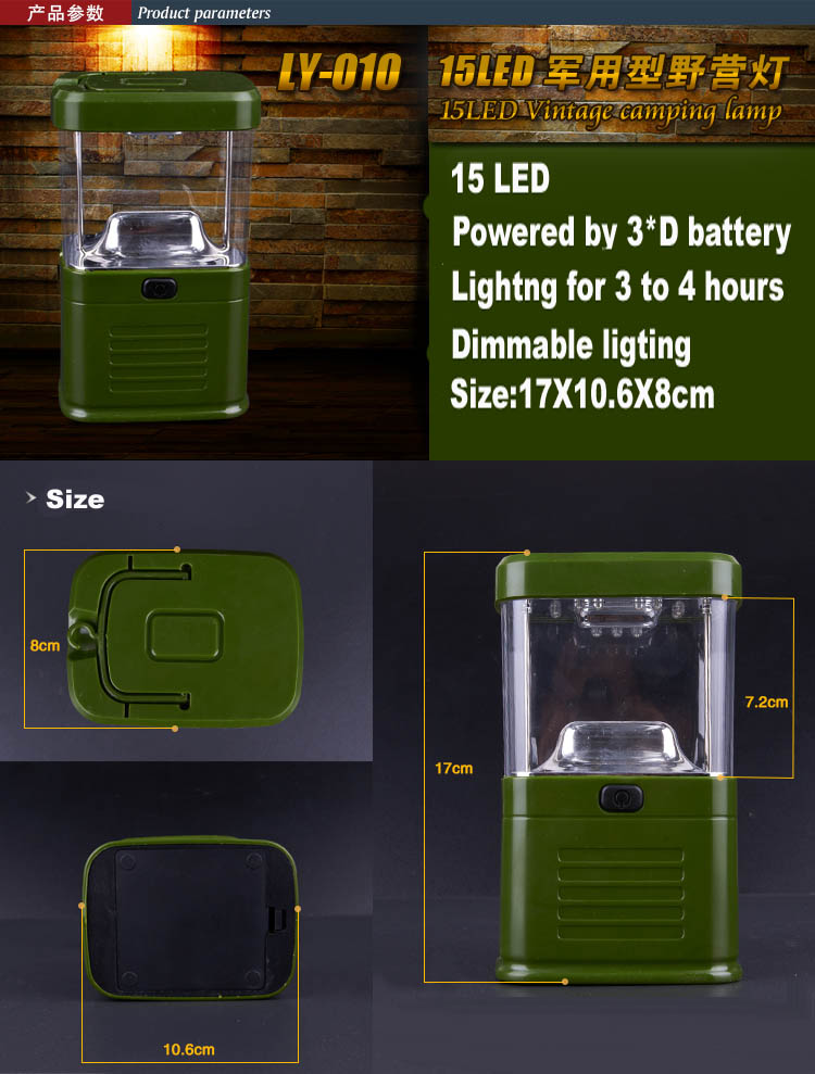 Dimmable 15 LED Camping Lanterns Light
