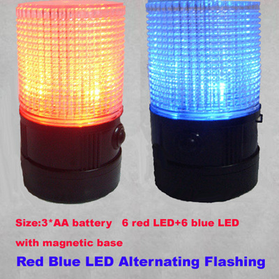 Blue Red LED Warning Beacon Light