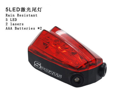 5 LED BICYCLE LASER TAIL LIGHT