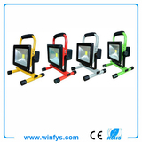 IP65 Rechargeable Led Flood Light 10W 20W 30W 40W 50W