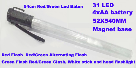 21 inches 54cm Red Green Led Baton