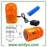 3W 220V Yellow Rechargeable Led Beacon